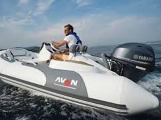 Avon Seasport de luxe 360